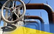 Российского газа Украина закупит меньше