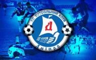 """Днепропетровский """"Днепр"""" совершил самую громкую покупку нынешнего межсезонья"""