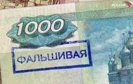 Житель Закарпатья получил три года за фальшивку