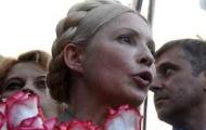 Юлия Тимошенко: За сегодняшний суд ответственность несет Янукович