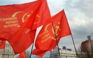 Компартия Украины начала опрос жителей Луганской области