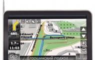 Путь и водитель: обзор GPS-навигатора Ritmix RGP-586TV