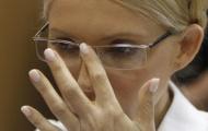 Юлия Тимошенко может попасть за решетку на десять лет