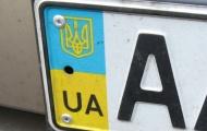 У водителей Донецка воруют номера и шантажируют, вымогая деньги