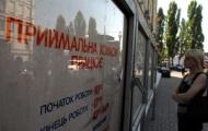 Сегодня в вузах Украины начался прием документов