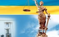 Украинцы получат право на бесплатную юридическую помощь