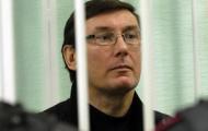 Суд снова отложил слушание дела Юрия Луценко