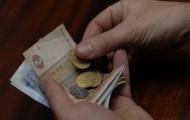 Сергей Тигипко: оформить субсидию на жилищно-коммунальные услуги станет проще