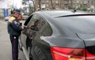 На дорогах Украины уменьшится количество сотрудников ГАИ
