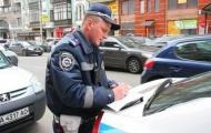 ПДД 2012: включаем фары и возвращаем штрафы