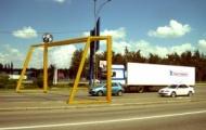 На въезде в украинскую столицу появятся огромные футбольные ворота