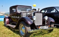 Dodge Coupe 1928 года. Мотор - плита!