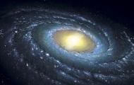 Учеными США обнаружена новая галактика