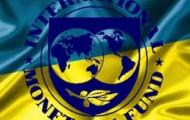 МВФ против украинского народа?
