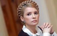 Юлия Тимошенко пишет письма…