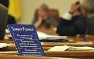 Минюст сделал достоянием общественности законопроект о выборах 2012 года