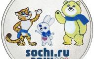 Чего ждать от Олимпийских игр 2018 в Пхенчхан?