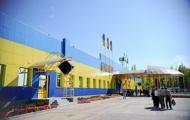В Украине открыта еще одна база для участников ЕВРО-2012