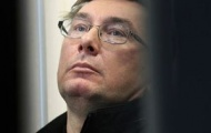 В Харькове встали на защиту Юрия Луценко