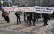 Актерам Чернигова запрещают протестовать