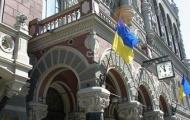 Украинским банкам некуда девать валюту?