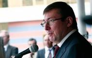 В мировой паутине начались акции в поддержку бывшего министра МВД Украины