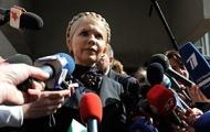К Юлии Тимошенко могут предъявить более жесткие санкции