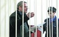 Народного депутата от БЮТа приговорили к 15 годам тюрьмы