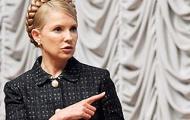 """Юлия Тимошенко """"подставила"""" руководителя Укрпочты"""
