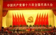 Партия регионов станет партией-побратимом с китайскими коммунистами