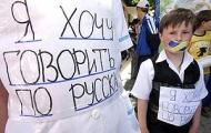 В Одессе введена программа развития русского языка