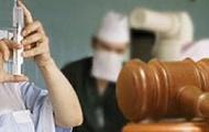 В Украине все больше возбуждается уголовных дел на практикующих врачей