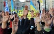 Опрос: украинцы за последний год охладели к Европе