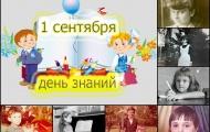 Первое в жизни 1 сентября украинских артистов: Козловский устроил истерику, Мирзоян хотел быть, как Ленин, а Злата Огневич шкодничала