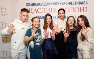 Настя Каменских, Александр Пономарев и Дидье Маруани исполнили мечты детей-сирот со всей Украины