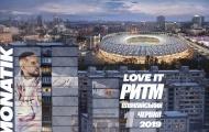 MONATIK анонсировал  Stadium Show «Love It Ритм» на НСК «Олимпийский»