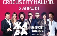 5 апреля в Москве пройдет вторая музыкальная премия«ЖАРА Music Awards»