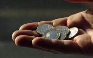 Скрываешь доходы — плати больше!