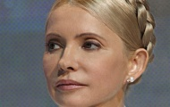 БЮТ: арест Тимошенко — в августе
