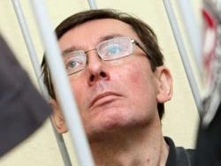 Приговор Луценко - 4 года лишения свободы