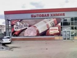 97% украинской колбасы содержат синтетические вещества и красители