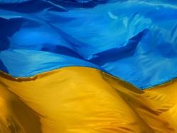 """Громадське ТВ"" онлайн-трансляция прямого эфира"