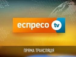 Эспрессо ТВ: онлайн трансляция Майдана в городе Киеве, прямой эфир