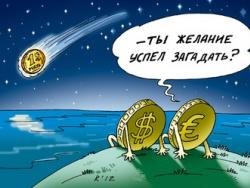 Обвал рубля и российских акций как решающий фактор в ситуации в Крыму сегодня