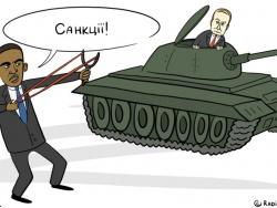 Евросоюз начал подготовку к введению санкций в отношении России, США на очереди