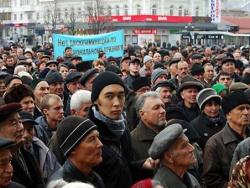 Отношение крымских татар к присоединению Крыма к России
