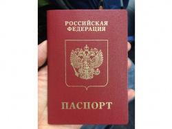Что нужно для получения российского паспорта в Крыму: документы и условия