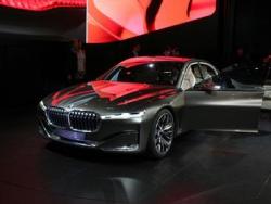 BMW Vision Future Luxury: вот оно, будущее 9-й серии