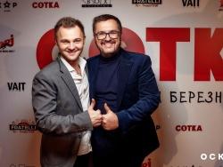 """Премьера украинской валютной комедии """"СОТКА"""" в кинотеатре """"Оскар"""" и звездные гости мероприятия"""