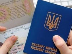 Официальное приглашение на визу